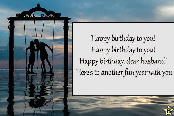 3 Romantic Happy Birthday Quotes with Images