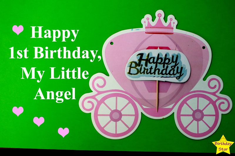 Happy 1st birthday quotes for baby girl