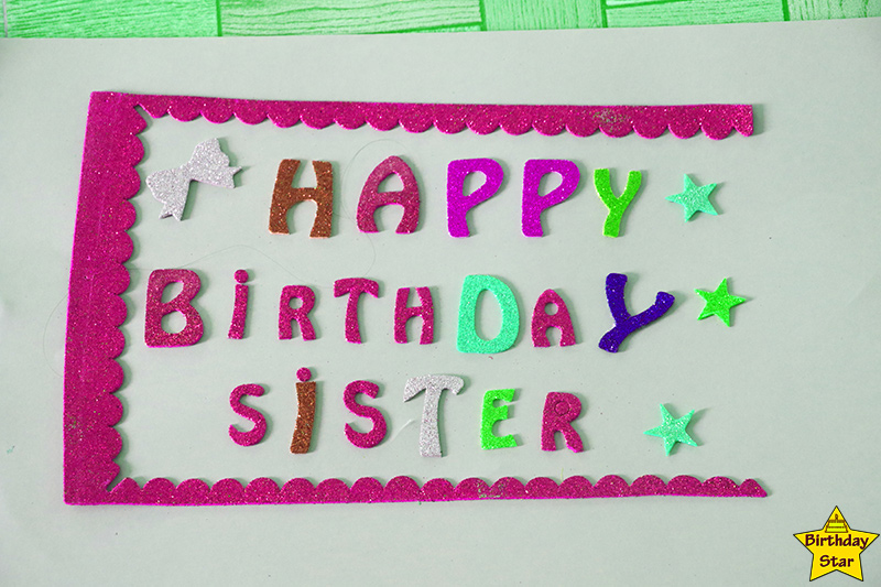 Happy birthday quotes for younger sister