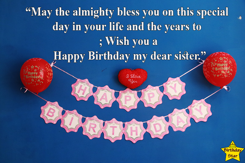 birthday quotes for lovely younger sister