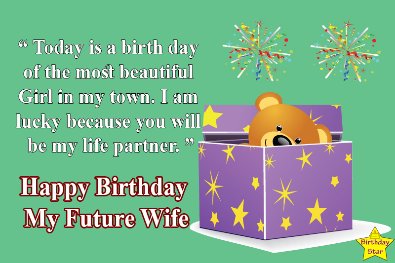 cute birthday quotes for fiance female