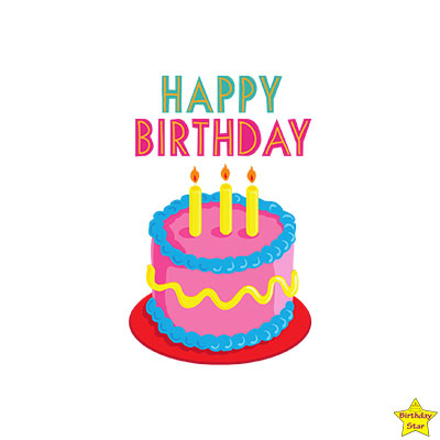 happy birthday party clip art simple