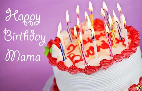Happy birthday Mama messages
