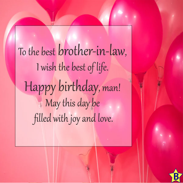 happy birthday quotes for brother in law