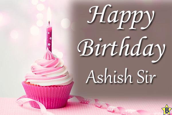 happy birthday images ashish sir