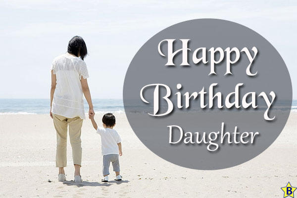 Happy Birthday Daughter Images for-mom