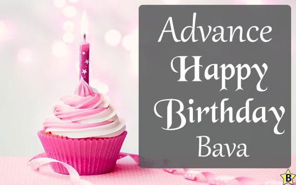 advance happy birthday images bava