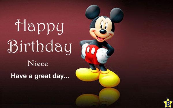 Happy Birthday Niece Images disney