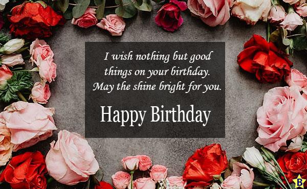 Happy Birthday Rose Wishes