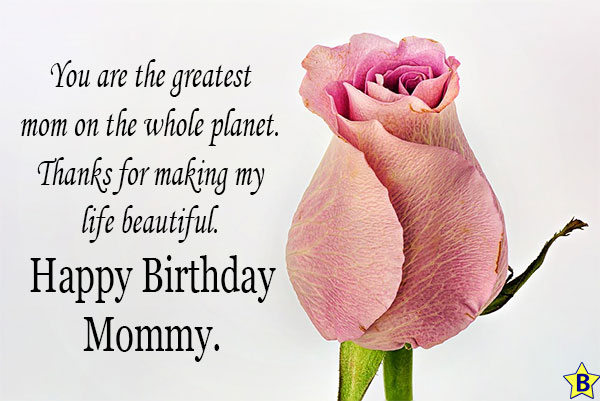 Happy birthday rose images for mommy