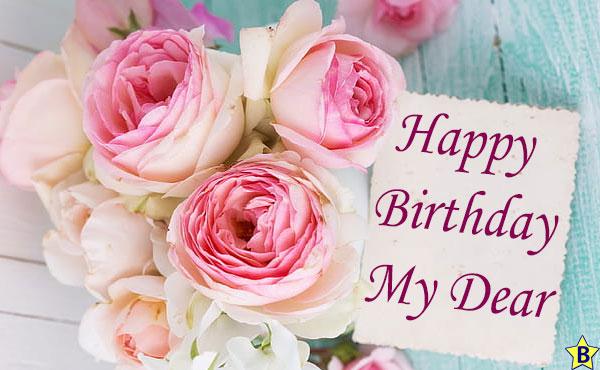 Happy birthday rose my dear