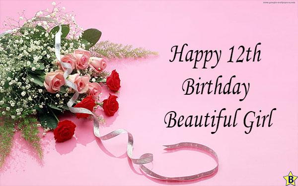 happy 12th birthday beautiful girl