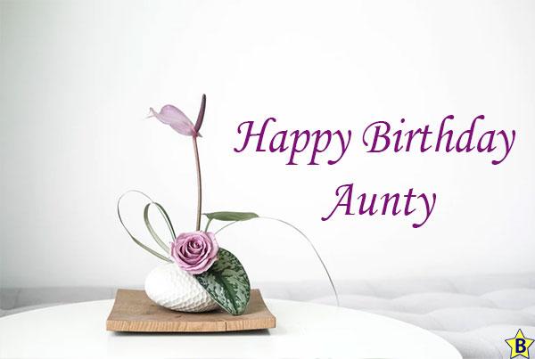 happy birthday aunty images hd