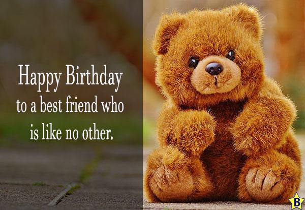 happy birthday friend hd images teddy bear