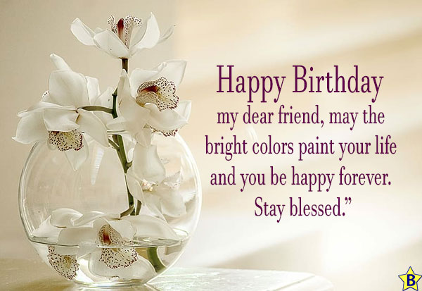 happy birthday friend hd images with quotes
