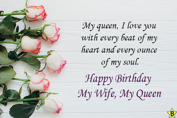 happy birthday message to the queen of my life