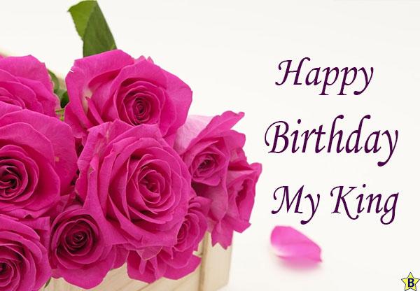 happy birthday my king images