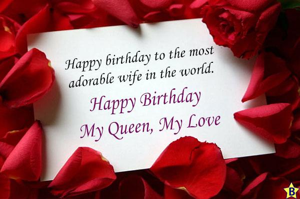 happy birthday queen wishes