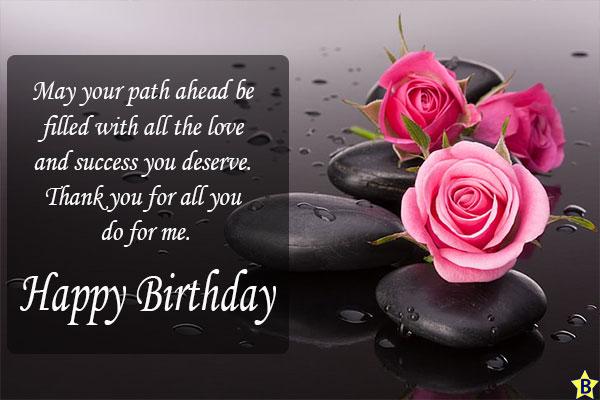 happy birthday rose quotes