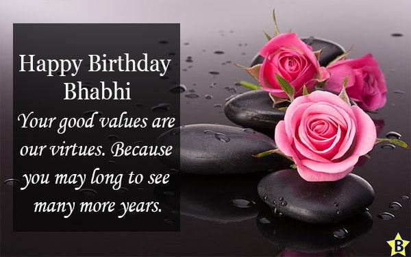 Birthday wishes for Bhabhi card wishes