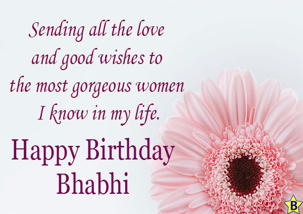Birthday wishes for Bhabhi from sister in law