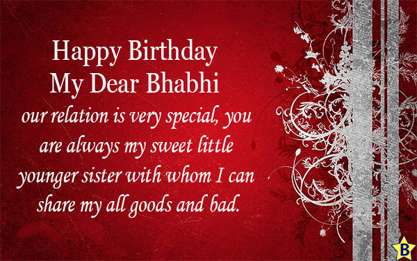 Birthday wishes for cousin bhabhi