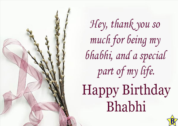 Birthday wishes for lovely Bhabhi