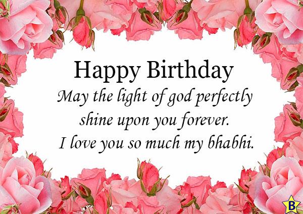 Birthday wishes for special bhabhi