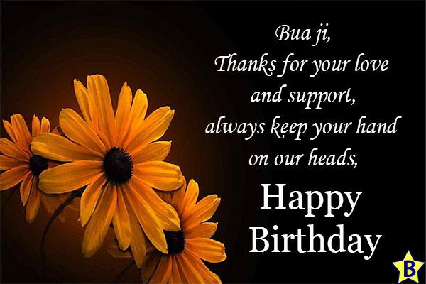 Happy Birthday Bua Wishes