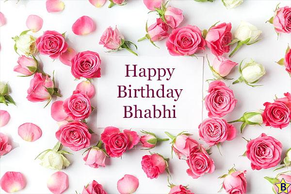 Happy Birthday wishes for Bhabhi Ji