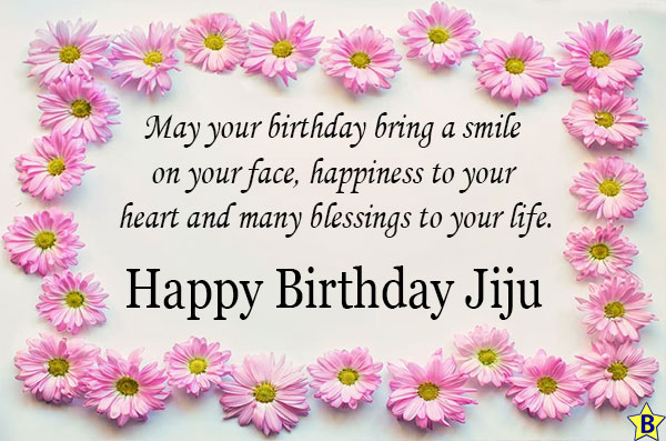birthday wishes for cool jiju