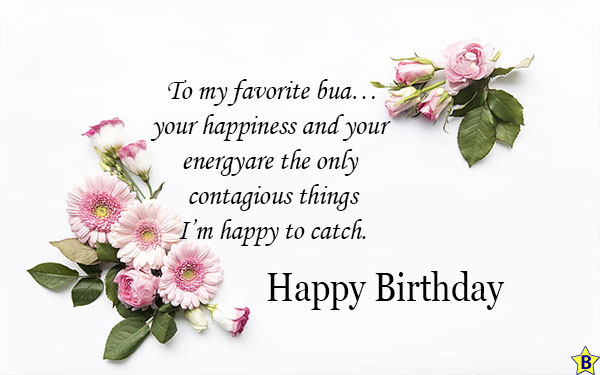 birthday wishes for favorite Bua