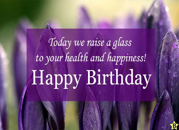 birthday wishes for jiju in english